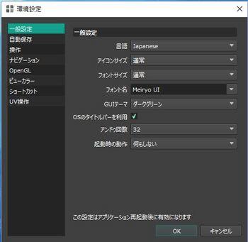 Xismo197 設定3.JPG